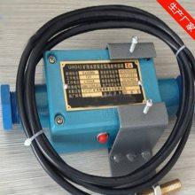 宇成矿用本安型温度传感器GWD42隔爆耐用