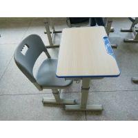 教学课桌椅的参数-学生升降课桌椅-儿童升降椅子品牌排行