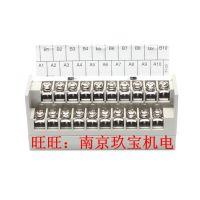 日本YOSHIDA东朋端子台 接线盒中国销售南京玖宝