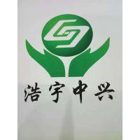山东龙源博达环保设备有限公司