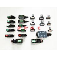 销售日本HIROSE广濑阀 JMV-R-06-SC工厂制定代理现货