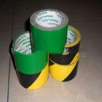 厂家直销pvc黄黑警示胶带/地板胶带