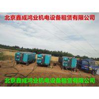 出售 出租 租赁 发电机、空气压缩机 空压机、高空作业车、升降机 升降车 压缩机