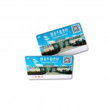 【年底促销】制卡厂家热销的高校IC读者证,ID学生证卡