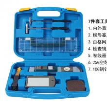 哪里有卖工程检测尺验房工具9件套装2米靠尺水平尺