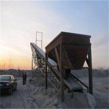 汇众煤炭场专用长距离带式输送机 U型槽式煤炭装车用皮带机