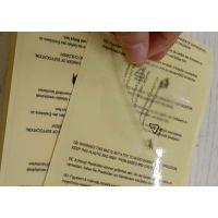 印刷厂家生产外箱透明标签