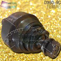 DOOSAN/斗山DX60-9C挖機_托帶輪_托鏈輪_底盤件