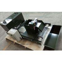 新带式纸带过滤系统主要配置