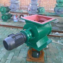 星型卸料器 水泥厂用卸料器 高温星型卸灰阀价格优惠