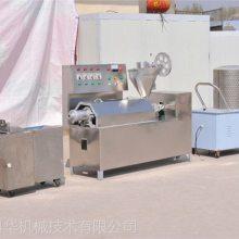 河南自动蛋白肉机生产厂家?多功能大型牛排豆皮机哪家好?豆制品机械加工厂家?