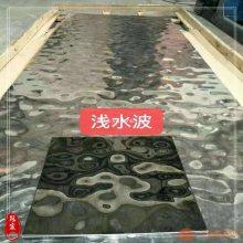 四川成都KTV吊顶墙面水波纹装饰工程 不锈钢水波纹板生产厂家