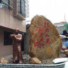 珠海园林人物雕塑 玻璃钢仿古人物雕塑批量定做 大型人物雕塑报价