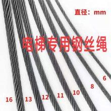 电梯专用钢丝绳 电梯配件 湖南电梯配件