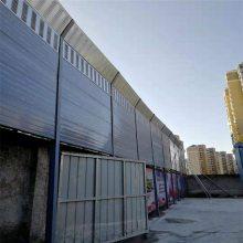 安徽做声屏障的厂家 桥梁pc板隔音墙 金属冲孔隔音板定做