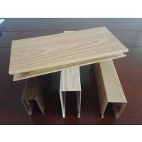 木纹铝方通厂家 铝方通吊顶 U槽铝方通吊顶造价
