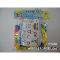 智力启蒙动手动脑玩具儿童益智桌面条形拼装积木2033A
