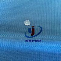 工厂直销 针织全涤双面防水面料 复合防水布料 可来样加工定制