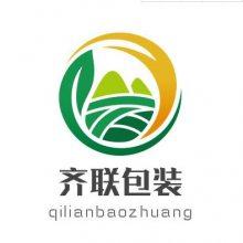 武汉齐联包装制品有限公司