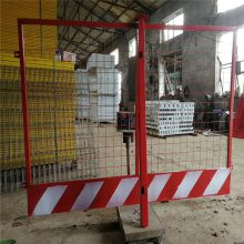 泥浆池基坑围栏网 坑洞周边安全防护栏 道路隔离栏