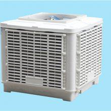 专业生产蒸发式降温机组、冷风环保空调-德州立山环保
