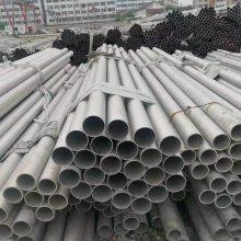 SS304不銹鋼管道大小規格應有盡有/SS304不銹鋼工業焊管