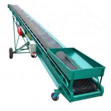 多用途装车输送机_80公分宽高低可调皮带输送机批发