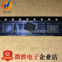 全新原装 S-8254AAJFT-TB-G S-8254AAJ 8254AAJ 3-4节锂电池保护