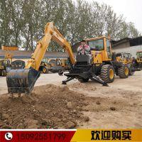 平顶山小型挖掘机轮式挖机带破碎锤厂家挖树坑用