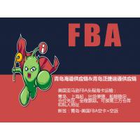 青岛泛捷运通供应链管理有限公司