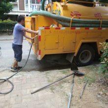 南京滨江开发区工厂疏通污水管道及隔油池清理和污水池化粪池清理专业可靠