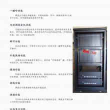 云南批发酒店数字电话交换机,云南安装煤矿数字调度机