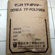 德州耐高温abs日本东丽TP10GP1原厂原包