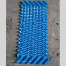 方形PVC冷却塔填料_点波散热填料_穿管式散热片500*1000mm