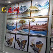 3D艺术玻璃瓷砖背景墙彩绘机/5D玉雕雕刻机
