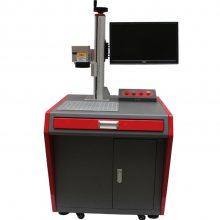 初刻智能卖激光打标机 上海激光刻字加工 激光机配件