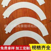 面板灯反光纸 LED筒灯灯具反光片 LED灯具反射膜压铸天花灯反光纸