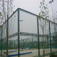 体育场围栏 球场护栏网 操场围栏施工队