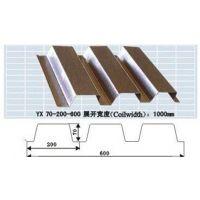 组合楼承板YX70-200-600_建筑用压型钢板_上海新之杰