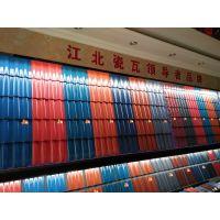 博冠全瓷欧式连锁瓦、全瓷全角屋面瓦、平板瓦-厂家直销,质优价廉