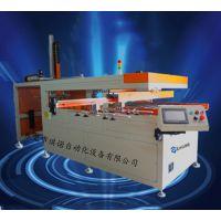 东莞市琪诺水槽拉伸机械手机械手生产设备厂家