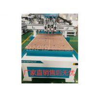 山东济南锐达通1325生态板板式家具数控开料机四工序打孔拉槽