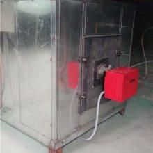 英国凌威热能(图)-北京卧式热风炉-热风炉