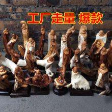 太行崖柏根雕摆件 达摩 观音像 弥勒佛像 财神 桌面小摆件 涯柏木雕