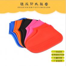 硅胶防雨鞋套男女户外旅行防水儿童防滑防泥耐磨戏水鞋套