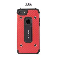 新款时尚 碳纤纹苹果6 三星  小米 二合一tpu+pc手机壳/套 批发