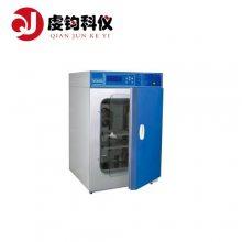 【上海虔钧】DHG-9425A烘箱厂家直销采用具有超温偏差保护、数字显示的微电脑温度控制器
