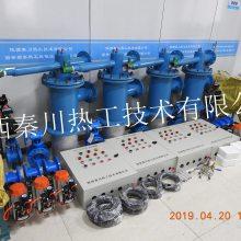 邯郸市煤气燃烧器自动控制系统生产基地