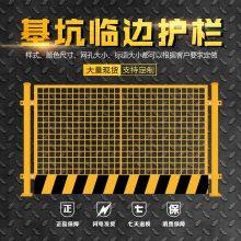 方钢临边隔离栏二保满焊联舟符合国家标准