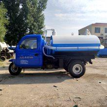 农村厕所改造清理化粪池 三轮吸粪车小型管道疏通车带高压清洗